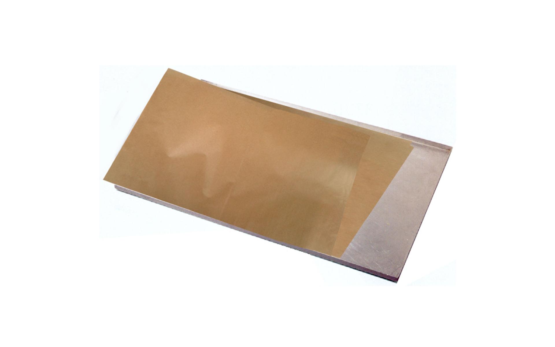 Papel marrón horno 40x60
